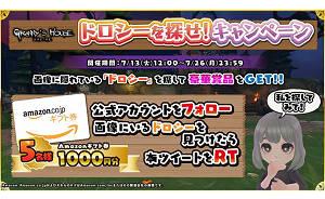 Amazonギフトコード 1000円分