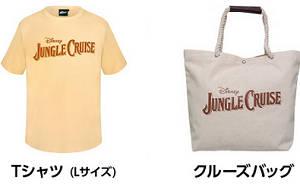 「映画オリジナルTシャツ」「クルーズバッグ」