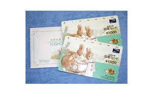 図書カード500円分